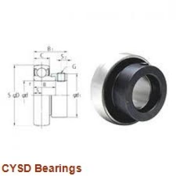 85 mm x 110 mm x 13 mm  CYSD 6817-2RZ deep groove ball bearings
